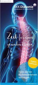 """Gesundheitsfyler der BKK Diakonie mit der Aufschrift """"Zeit für einen gesunden Rücken: Tipps, wie Sie Rückenschmerzen vorbeugen."""